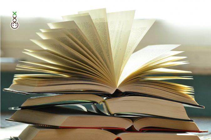 BOOK TO READ - CORONA TIME